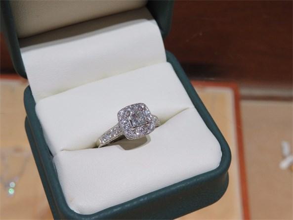 Estate Princess Halo Diamond Ring